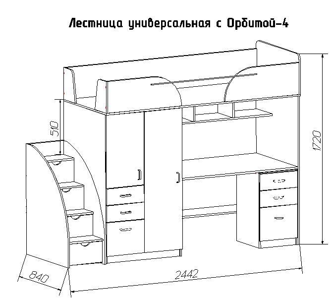 Детская кровать-чердак с рабочей зоной чертежи