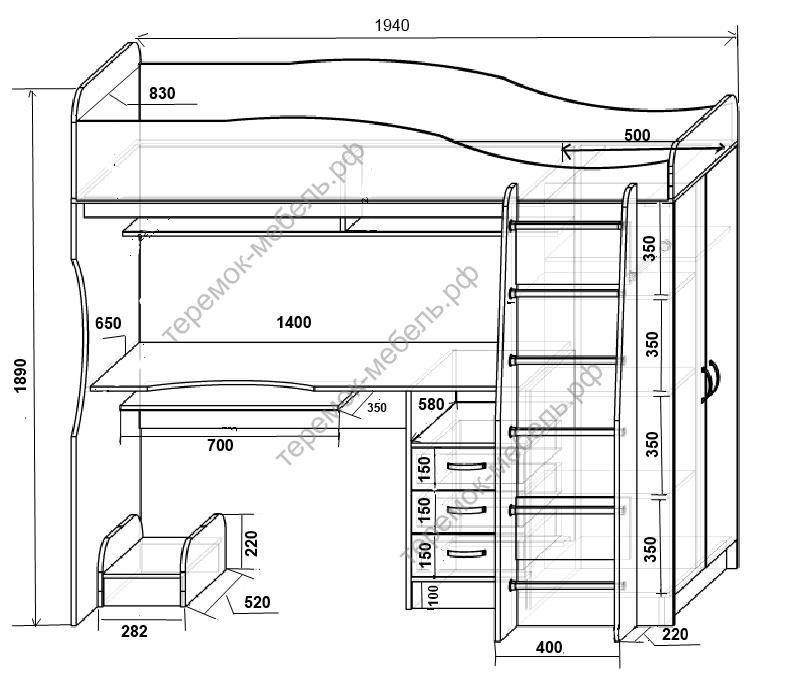 Кровать чердак с рабочей зоной для подростка чертежи