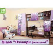 Вариант комнаты  Пэчворк Фиолетовый