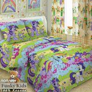 Постельное белье для девочек Пони 1.5 спальное